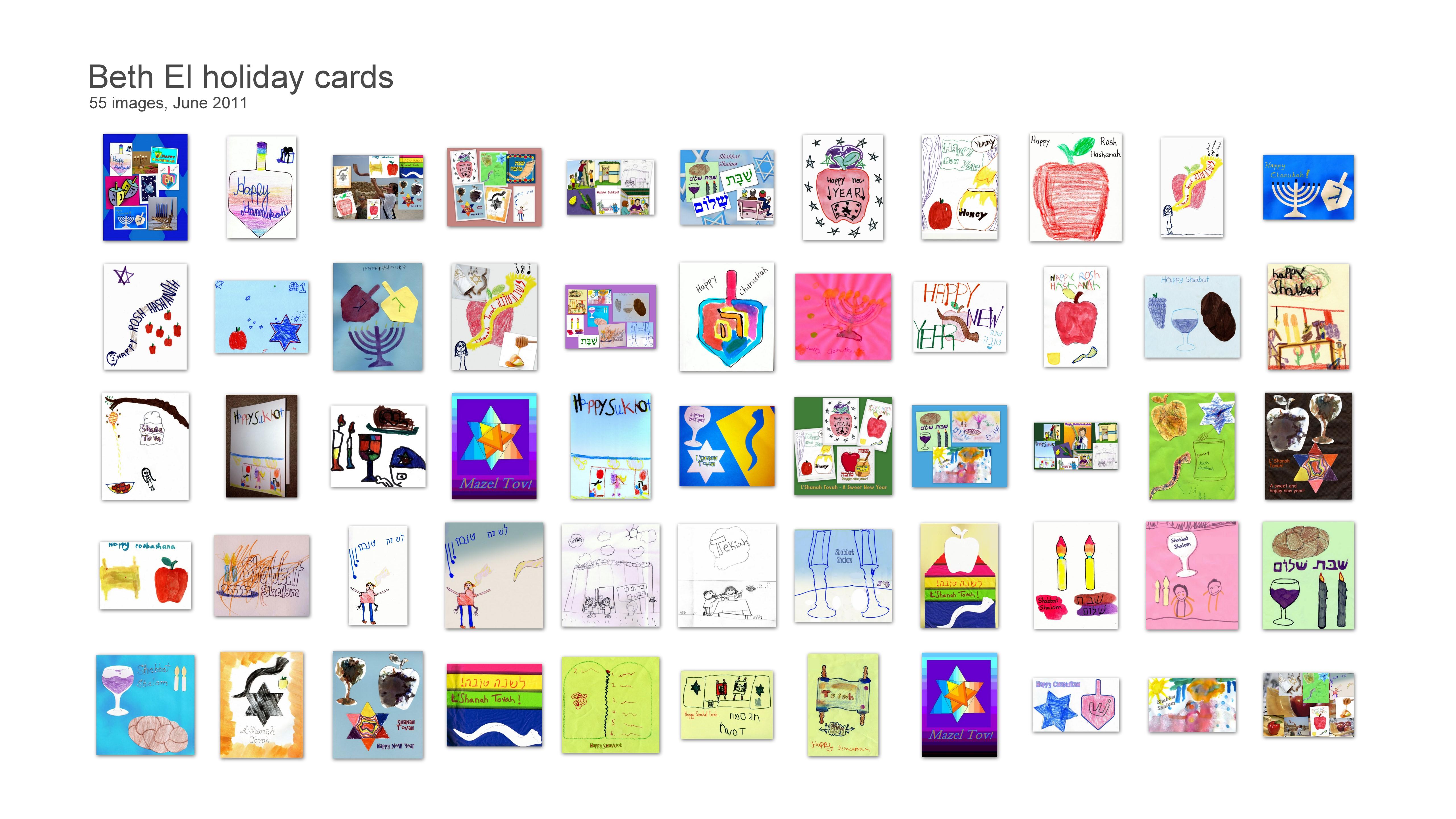 55 Greeting Card Designs ק ק בית אל
